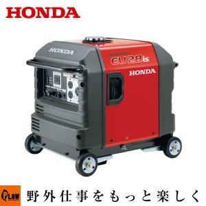発電機 Honda 防災 ホンダ発電機 送料無料 EU28iS 車輪付 インバーター インバーター発電機 送料無料 2.8kVA 100V2800W セルスターター付き ホイール仕様 honda-walk