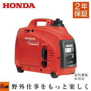 即納 発電機 Honda 防災 ホンダ発電機 送料無料 EU9i-entry エントリー 家庭用発電機 小型 0.9kVA 100V900W 2年保証付き...