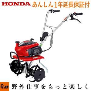 ホンダ 家庭用 耕運機 こまめ F220JT 家庭菜園 honda-walk
