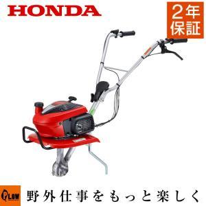 ホンダ 家庭用 耕運機 こまめ F220JAT ローター無し仕様 送料無料 honda-walk