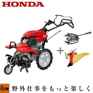 ホンダ 耕運機 サラダ FF500L+ニューM型ヒッチ+ニューイエロー培土器 honda-walk