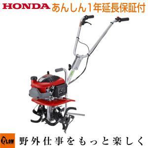 家庭菜園初心者に最適です。一番小型の耕運機です。ガソリン満タンで1時間で約40坪の耕うんができます。...