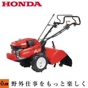ホンダ 耕運機 ラッキーFU655L honda-walk