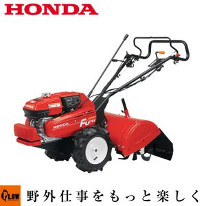 ホンダ 耕運機 ラッキーFU755L honda-walk