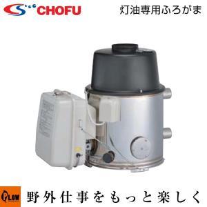長府風呂釜 灯油専用JPK-N6 50Hz・100ピッチ honda-walk