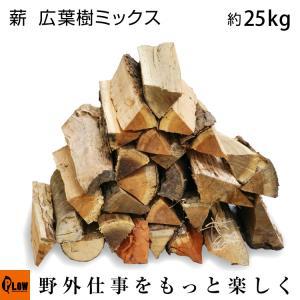 ナラ薪・まき 箱入 約25~30kg honda-walk