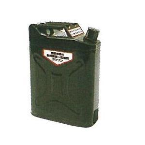 [訳あり品][アウトレット品 ][外装汚れあり] ガソリン携行缶 特殊鋼版製(20L) 【品番10418】|honda-walk