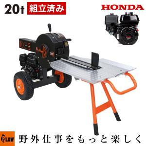 薪割り機 PH-DDP20 サイクルタイム4秒 破砕力20トン 機械式 薪割機|honda-walk