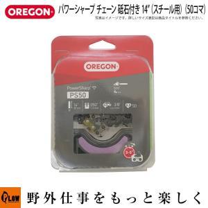 OREGON オレゴン パワーシャープチェーン砥石付き PS50