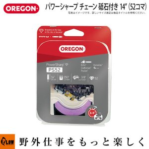 OREGON オレゴン パワーシャープチェーン砥石付き PS52