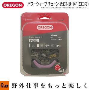 OREGON オレゴン パワーシャープチェーン砥石付き PS53