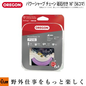 OREGON オレゴン パワーシャープチェーン砥石付き PS56