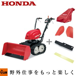 除雪機 ホンダ ユキオスSB800+アタッチメント4点セット 家庭用除雪機|honda-walk