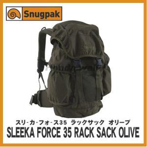 Snugpak(スナッグパック) スリーカーフォース35 ラックサック オリーブ|honda-walk
