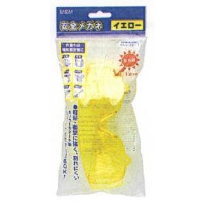 ☆M&M 安全メガネ イエロー【ta-13-16535】ta-13-16561|honda-walk