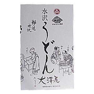 ギフト 群馬名産品 大澤屋 水沢うどん 半なまタイプ 4人前 (うどん350g×2包)(つゆ70ml...