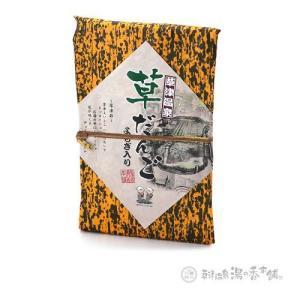 草津温泉 草だんご よもぎ入り<BR>懐かしい味とパッケージでおみやげの大人気商品! ●...