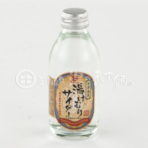 【当店限定】 『草津温泉』湯けむりサイダー 《谷川連峰天然水...