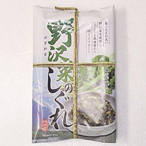 野沢菜のしぐれ 歯ごたえの良い野沢菜を使用し、じっくりと風味豊かに炊き上げました。 ご飯のおかずや酒...