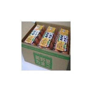 卵 たまご 玉子 (送料無料)美野里たまご加賀の朝日10コ6パック箱入り|hondanojo