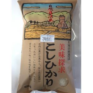 29年産 新米 石川県産 辻本さんの特別栽培米 コシヒカリ 白米 10kg|hondanojo