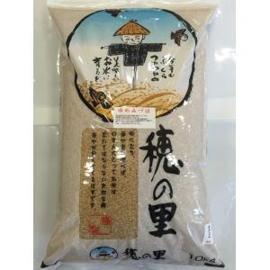 新米 平成29年産 加賀厳選米 ゆめみづほ 食用玄米 10kg|hondanojo