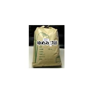 新米 平成29年産 加賀厳選米 ゆめみづほ 食用玄米 15kg|hondanojo