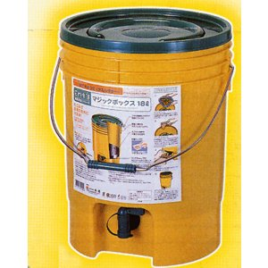 生ごみ処理容器マジックボックス18|hondanojo