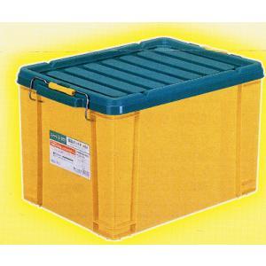 生ごみ処理容器園芸ボックス45 hondanojo