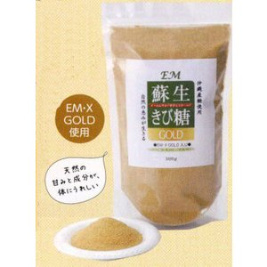 EM蘇生きび糖GOLD500g|hondanojo