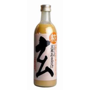 玄米あま酒1本490ml|hondanojo