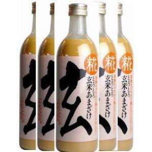 玄米あま酒 6本|hondanojo