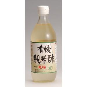 JAS認定有機純米酢500ml|hondanojo