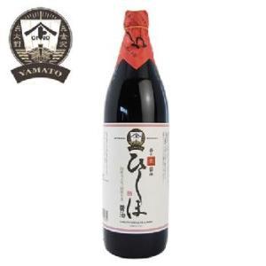 香る生(なま)醤油「ひしほ」900ml|hondanojo