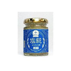 塩糀120g|hondanojo
