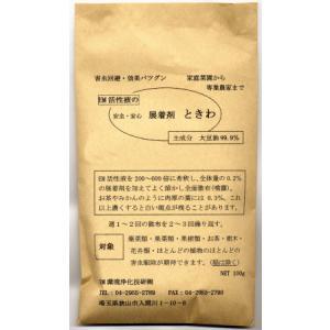 展着剤1kg|hondanojo