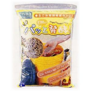 EM生ゴミ用ぼかしペレットパッと発酵1kg hondanojo
