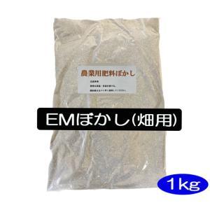 EM農業用肥料ぼかし1kg|hondanojo
