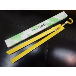 着物ハンガー きものハンガー No.604 あづま姿 日本製 日本製品 折り畳み式 二つ折り 黄色 ...