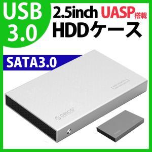 【アルミ筐体】 HDDケース 2.5インチ SATA usb3 外付け USB 透明 UASP クロ...