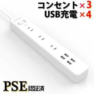 【商品詳細】 -インタフェース : ACコンセント × 3、USBポート × 4(出力:5V/2.4...