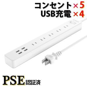 【商品詳細】 -インタフェース : ACコンセント × 5、USBポート × 4(出力:5V/2.4...
