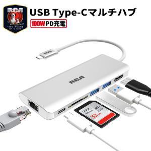 【3年保証】 USB Type C ハブ 6in1 LAN 1000Mbps 4K HDMI 100...