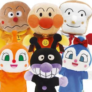 アンパンマン ハンドパペット ソフト 手踊り人形 6人セット 吉徳|honest