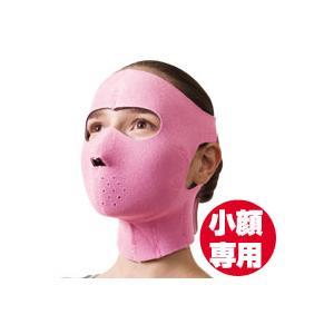 ゲルマニウム小顔サウナマスク (小顔マスク) コジット|honest