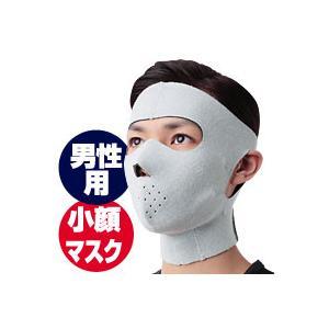 メンズ ゲルマニウム小顔サウナマスク (小顔マスク) コジット|honest
