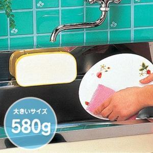 固形食器洗洗剤 エリート洗剤  大きいサイズ 580g honest