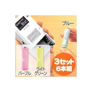 単4が単3になる電池アダプター ADC-430 【同色2個x3セット】 スマイルキッズ|honest