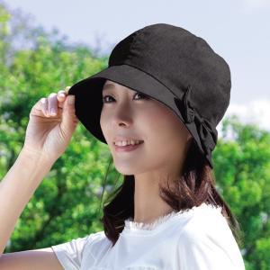 【メール便可 1個まで】軽量ふんわり小顔UV帽子 日よけ 帽子 UVカット率99% UVカット アルファックス 422501|honest