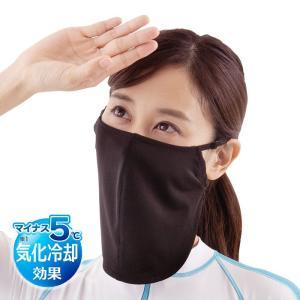 【メール便可2個まで】 UVフェイスマスク アクア 429647 UV  冷感  ひんやり 紫外線対策  テニス  UVカット アウトドア 自転車 ガーデニング|honest